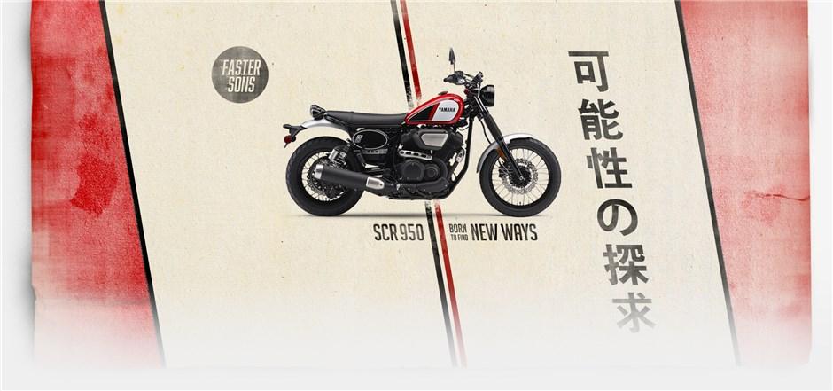 New SCR950
