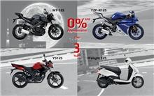 125cc - 0% Finance